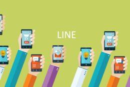 LINEの活用方法|ユーザーと接点を増やすLINE@の導入の仕方