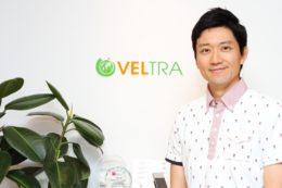 コンテンツマーケティングでお客様との接点を「点」から「線」に  ベルトラ株式会社 堀端勲さんインタビュー