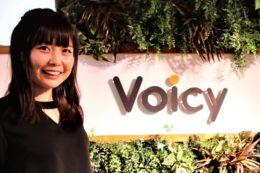 声のブログ「Voicy」にハマる人が急増中の理由とは?