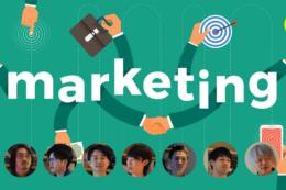 グローバルマーケティングの貴重な事例やノウハウを披露!スタートアップ企業9社による「Global Marketing Meetup」開催(前編)