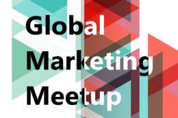 海外YouTuberマーケティングのコツや外国人向けツアーの口コミを集める方法とは?「Global Marketing Meetup」レポート(後編)