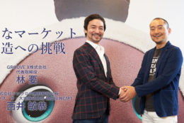 西井敏恭氏がGROOVE X社CMOに就任。日本の次の10年をロボティクスでリードする